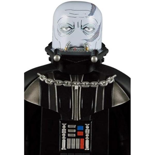 400% Kubrick - Star Wars: Darth Vader1