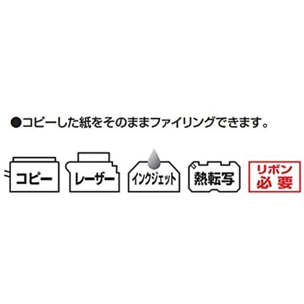 コクヨ コピー用紙 PPC用紙 共用紙 30穴 A4 100枚 KB-109H30N3