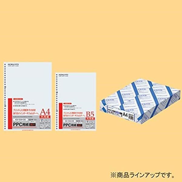 コクヨ コピー用紙 PPC用紙 共用紙 30穴 A4 100枚 KB-109H30N5