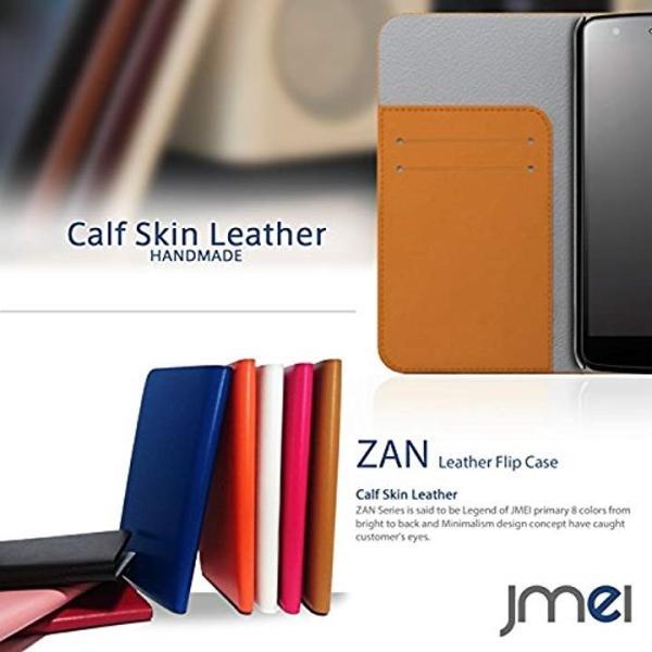 AQUOS PHONE SERIE au 定番スタイル 対応 手帳型 本革 レザー shl23 アクオスフォン ZAN ホワイト フリップケース 超特価 セリエ