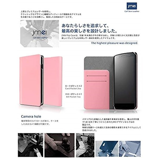AQUOS PHONE SERIE SHL23 au 対応 手帳型 本革 レザー フリップケース ZAN ホワイト アクオスフォン セリエ SHL23 エーユースマホ カバー スマホケース 携帯カバー microusb ケーブル 充電器 対応 手帳型 ケース2