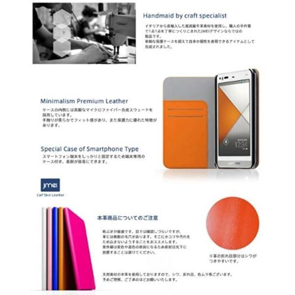 AQUOS PHONE SERIE SHL23 au 対応 手帳型 本革 レザー フリップケース ZAN ホワイト アクオスフォン セリエ SHL23 エーユースマホ カバー スマホケース 携帯カバー microusb ケーブル 充電器 対応 手帳型 ケース4