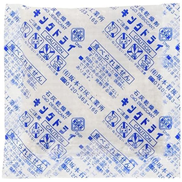まとめ買いセットHAKUBA 防湿剤 キングドライ[5個入り][通常版][AMZ-KMC3305]