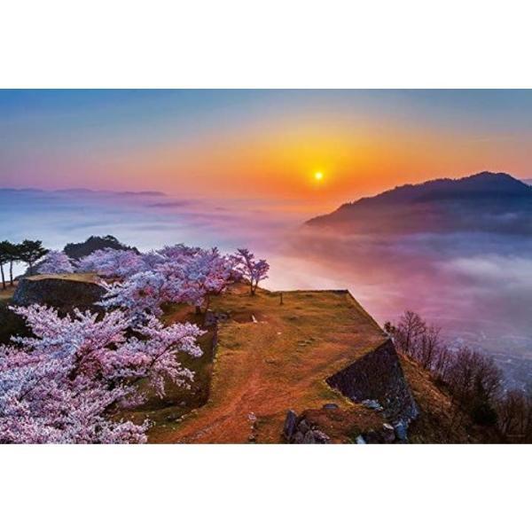 1000ピース ジグソーパズル Simple Style天空の城 夜明けの朝霧 期間限定 公式サイト 兵庫 竹田城跡 50x75cm 10-1266 50×75cm