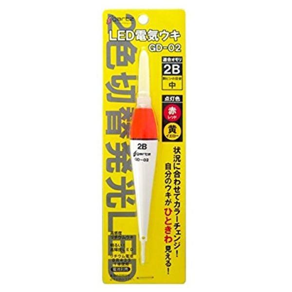 LED電気ウキ GD-02 2B