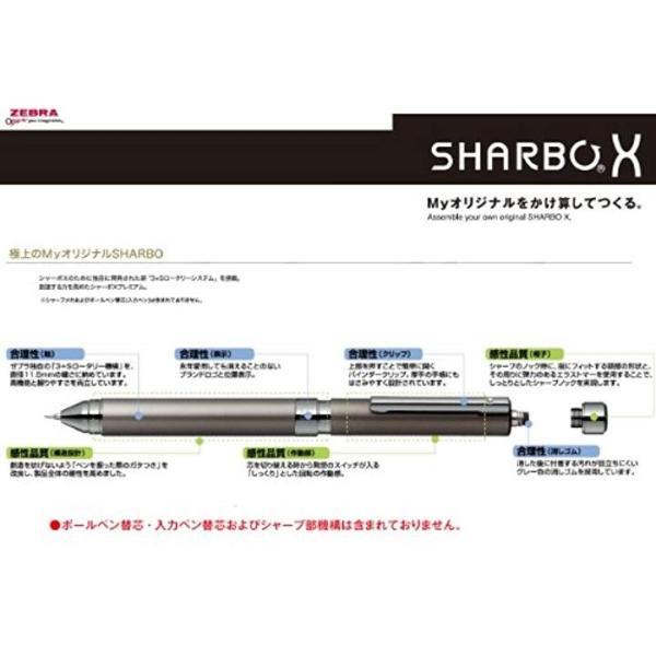 多機能ペン シャーボX TS10 プルシャンブルー SB21-B-PBL2