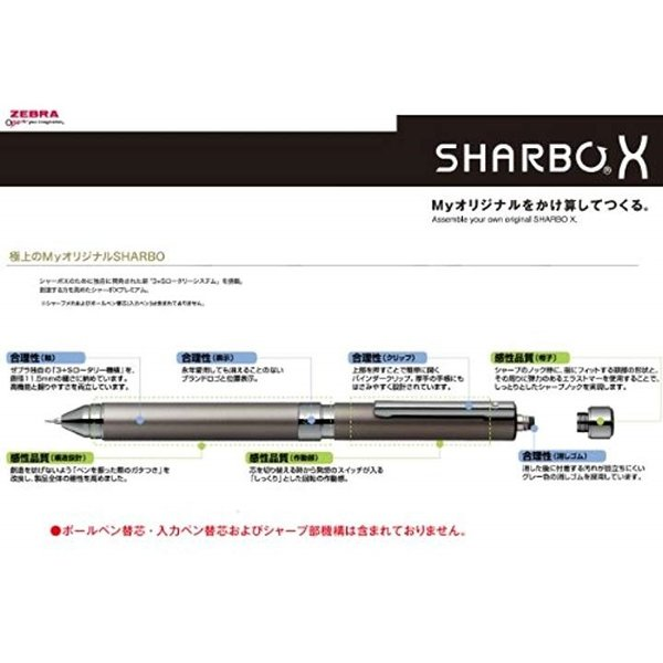 多機能ペン シャーボX TS10 グラファイトブラック SB21-B-GBK2
