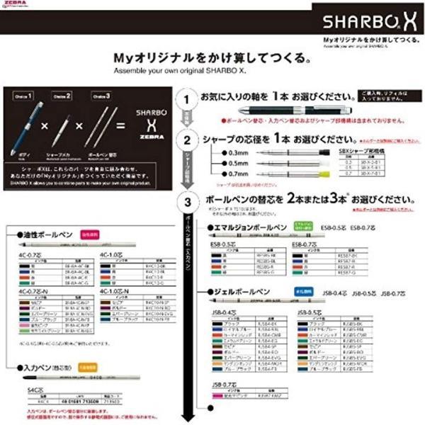多機能ペン シャーボX TS10 グラファイトブラック SB21-B-GBK3