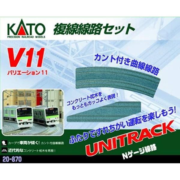 Nゲージ V11 複線線路セット R414 381 激安 激安特価 送料無料 鉄道模型 激安超特価 20-871 20-870 レールセット