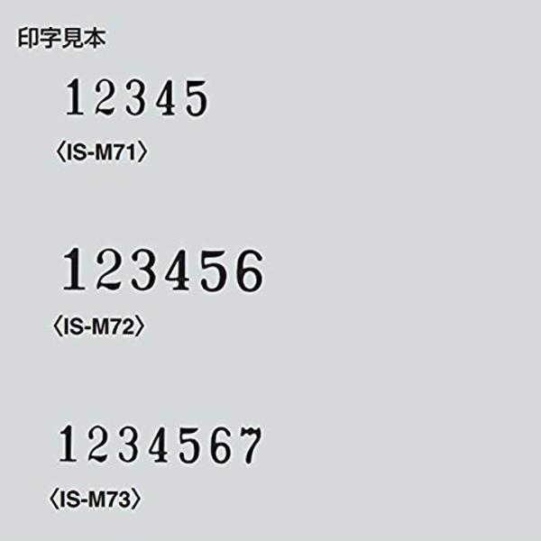 ナンバリングマシン 7桁 IS-M735