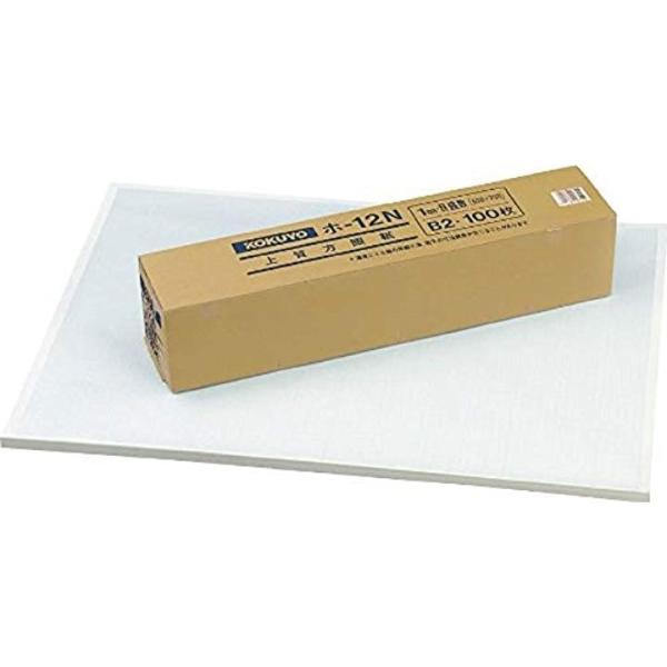 方眼紙 B2 100枚 ホ-12N セール 登場から人気沸騰 4901480007519 送料込