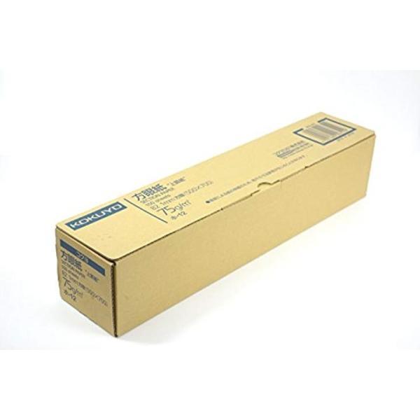 方眼紙 B2 100枚 ホ-12N1