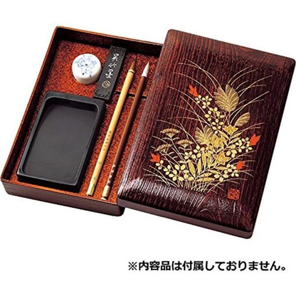 書道セット 硯箱 秋草 5.5寸 KB7-554