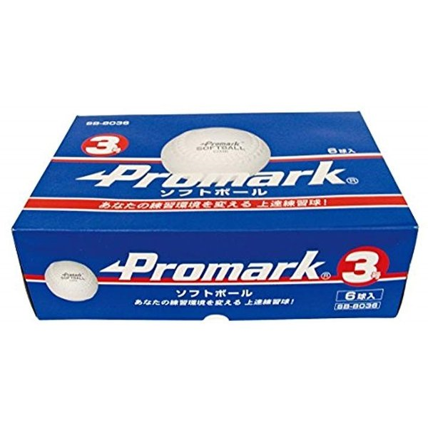 Promark プロマーク 野球 ソフトボール 6個入り 購入 SB-8036 練習球 3号球 奉呈