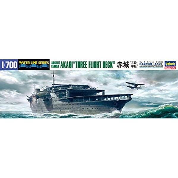 1/700 ウォーターラインシリーズ 日本海軍 航空母艦 赤城 三段甲板 プラモデル 2201