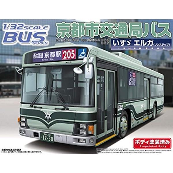 1/32 ボディ塗装済みバスシリーズ26 京都市交通局 エルガ/ノンステップ プラモデル[metoro]|horikku