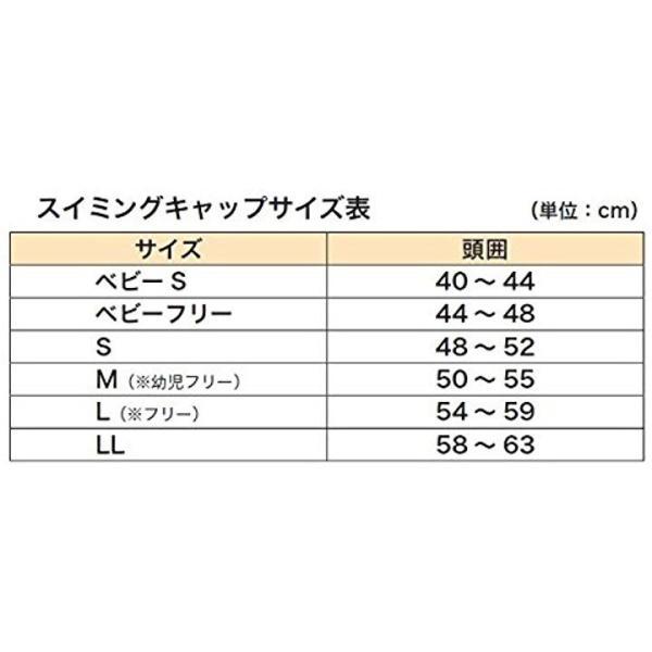 FOOTMARK(フットマーク) 水泳帽 スイミングキャップ ダッシュ 101121 ホワイト(01) M3