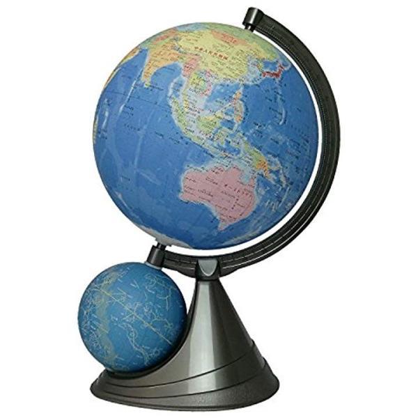 二球儀地球儀 球径26cm 行政図タイプ 希望者のみラッピング無料 26-GF-J 日本地図付 26cm 超激安