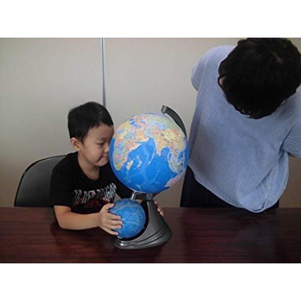 二球儀地球儀 球径26cm 26-GF-J 行政図タイプ 日本地図付1