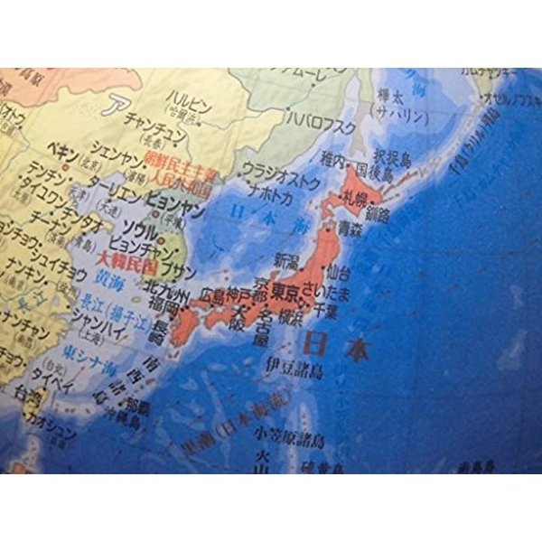 二球儀地球儀 球径26cm 26-GF-J 行政図タイプ 日本地図付2