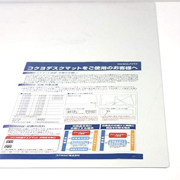 デスクマット 軟質 塩化ビニル 非転写 透明 下敷きなし 1182×596 マ-MX5272