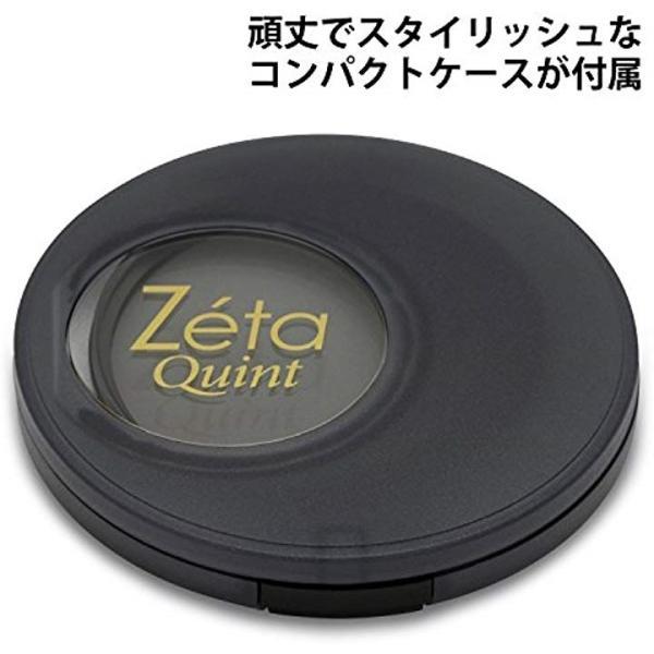 Kenko PLフィルター Zeta Quint サーキュラーPL コントラスト上昇・反射除去用[82mm][272817]