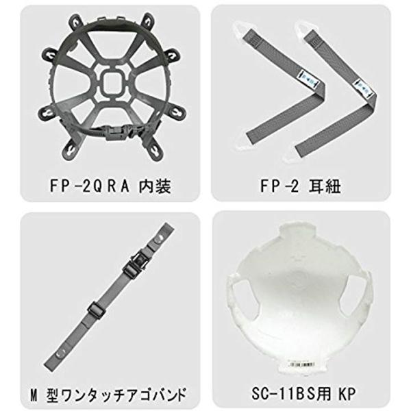 スライダー面付 ヘルメット 電気作業用 SC11BS RA KP付 ブルー1