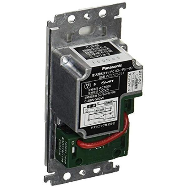 コスモシリーズワイド21 埋込調光スイッチC 片切・3路両用 下限照度設定機能付 ホワイト WTC575251W1