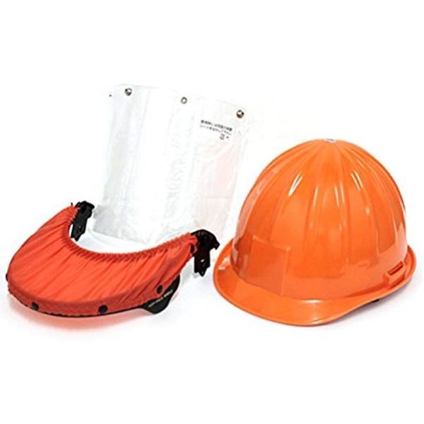 TOYO アンボプロテクター 刈払作業 高額売筋 チエンソー用 オレンジ NO.3164 152X224X332mm 卸直営