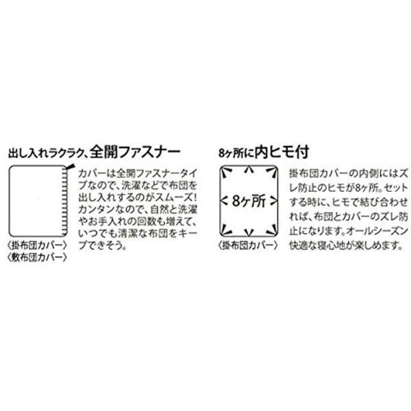 アイムリビング マイクロ マイクロファイバー掛布団カバー ダブル ブラックMF2122500-1301