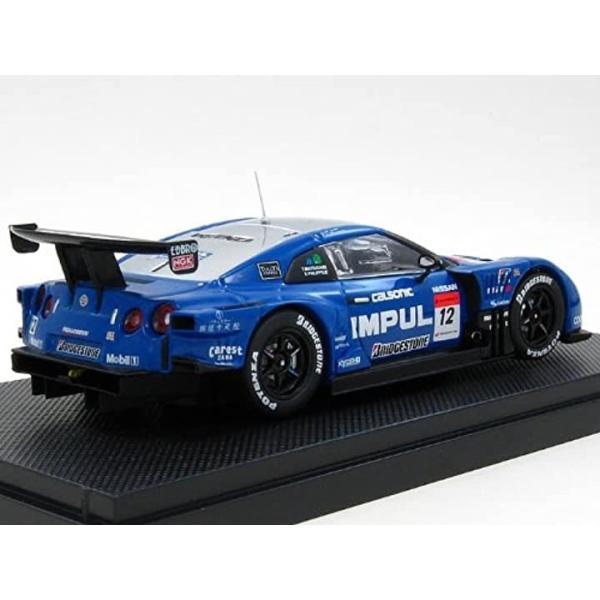 1/43 インパル カルソニック GT-R スーパーGT500 2009 第7戦 Fuji  44233 完成品2