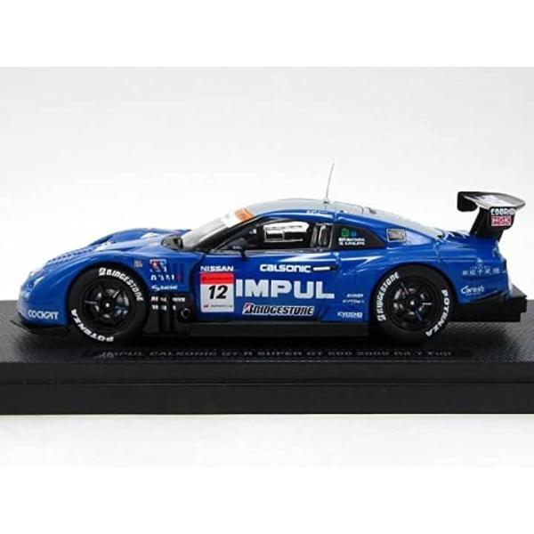1/43 インパル カルソニック GT-R スーパーGT500 2009 第7戦 Fuji  44233 完成品3