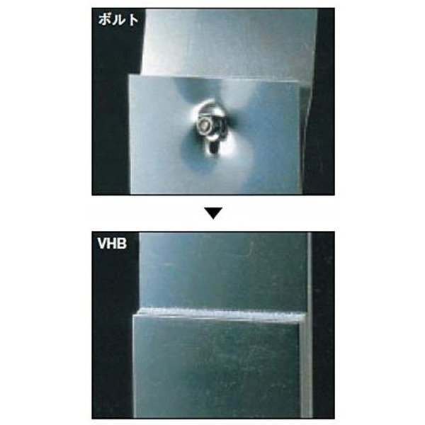 VHB 構造用接合テープ 低温・耐可塑剤用 Y-4551 25mm幅x10M CM-2510