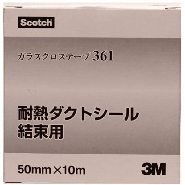 難燃 耐熱 ガラスクロステープ 361 50mm×10M1