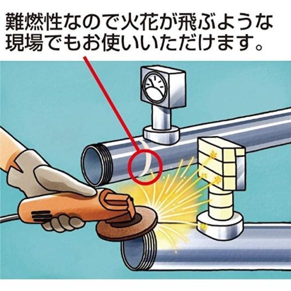 難燃 耐熱 ガラスクロステープ 361 50mm×10M3