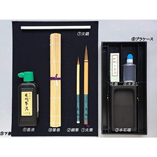 日本製毛筆/本石硯 5200 ハード書道セット 大  赤  20172