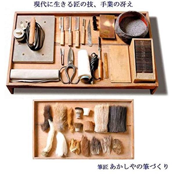 書道筆 太筆 伯楽知馬 3号 半紙漢字用 A0602113