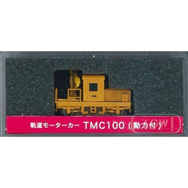 Nゲージ 14014 軌道モーターカー TMC100 動力付 プレゼント 送料無料でお届けします 170210 オレンジ