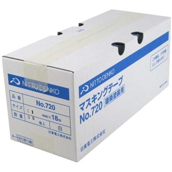 No.720 マスキングテープ 建築塗装用 21mm×18M 未使用品 60巻入 720-21 ホワイト 品質検査済 養生テープ 21mmx18M
