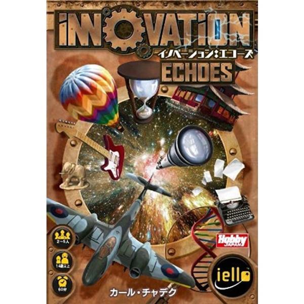 イノベーション:エコーズ 受賞店 日本語版 ☆最安値に挑戦 na