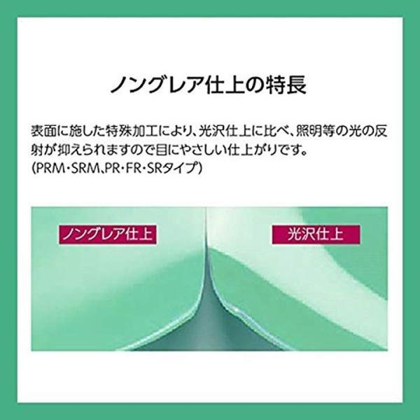 デスクマット シングル 1390×590mm No.146-SRM4