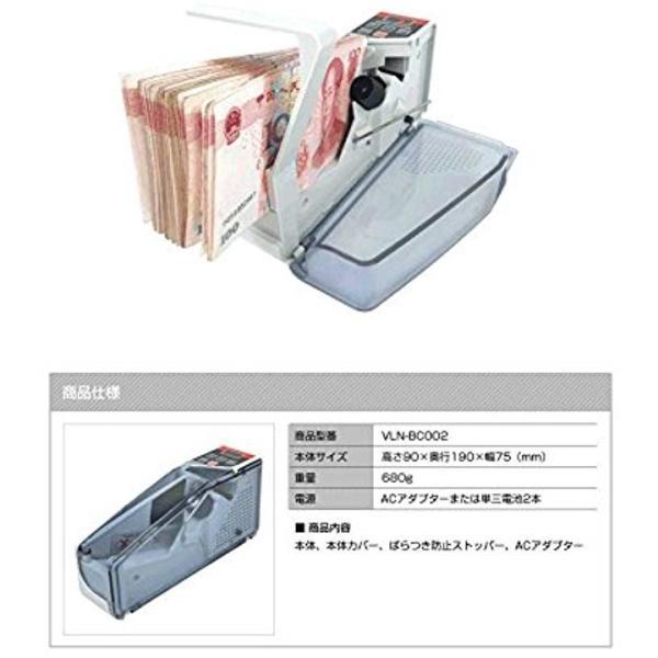 マネーカウンター ハンディタイプ 紙幣計数機 持ち運び可能4