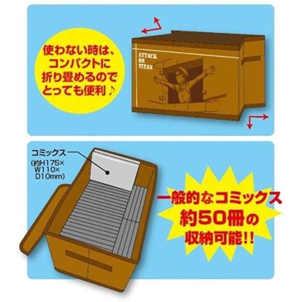 進撃の巨人 お片付けBOX 調査兵団1