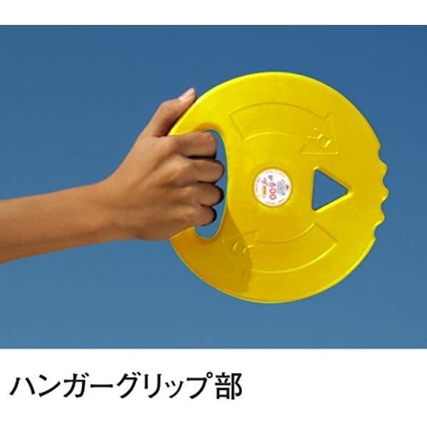 NISHI ニシ・スポーツ IAAFキッズDISC 600g T53512