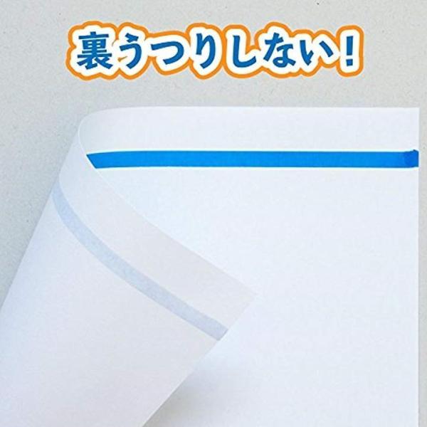 水性ペン ピグマックスツイン 黒 10本[ZPK-T10P#49](くろ 10本)|horikku|03