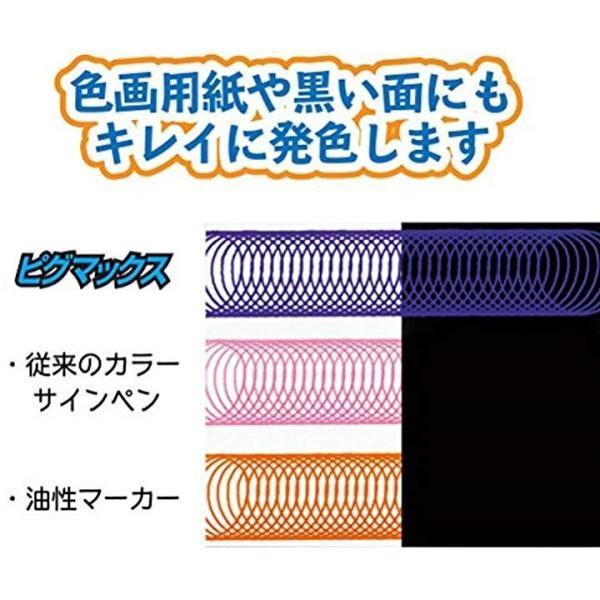 水性ペン ピグマックスツイン 黒 10本[ZPK-T10P#49](くろ 10本)|horikku|04