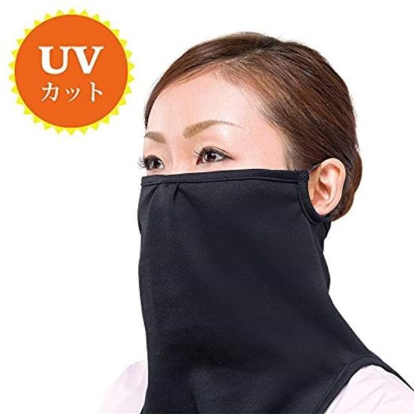 フェイスマスク uvカット 日本テレビ「ヒルナンデス」で紹介されました。紫外線対策 日焼け防止 大判フェイスマスク UVガード[007554902] horikku