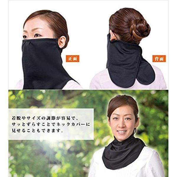 フェイスマスク uvカット 日本テレビ「ヒルナンデス」で紹介されました。紫外線対策 日焼け防止 大判フェイスマスク UVガード[007554902] horikku 03