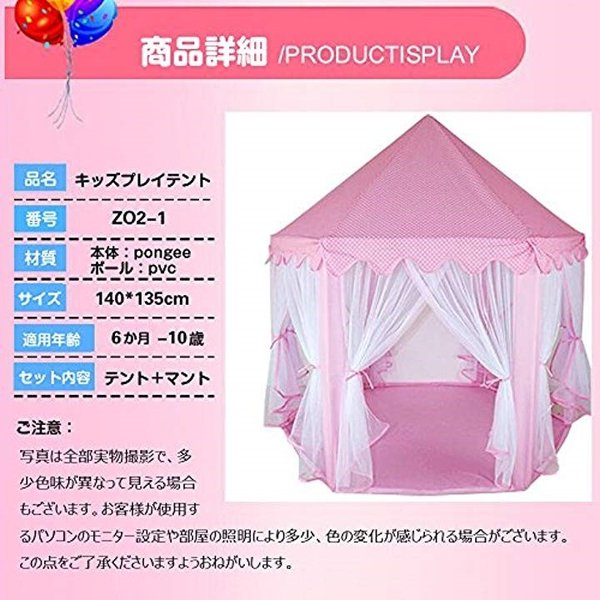 Dream Yo キッズプレイテント Kid Indoor Princess Castle Play Tent 子供 用 室内 テント 形が 可愛い キッズテント クリスマス プレゼント LED電球付き 3点セット ブルー6