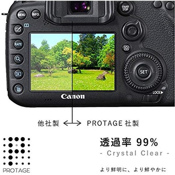 Canon EOS 7D Mark II 用 ガラスフィルム 製 液晶保護フィルム 液晶プロテクター キヤノン[透明][EOS 7D Mark2]